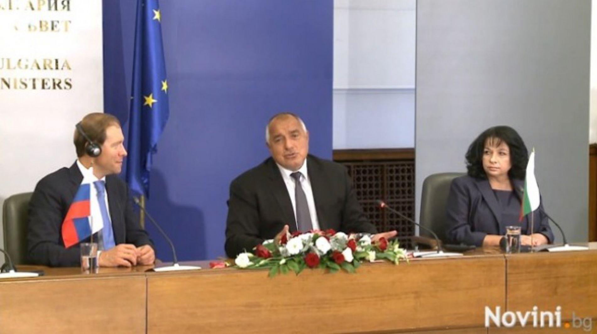 Болгария и Россия имеют прагматичные, точные и правильные взаимные выгоды для каждой страны