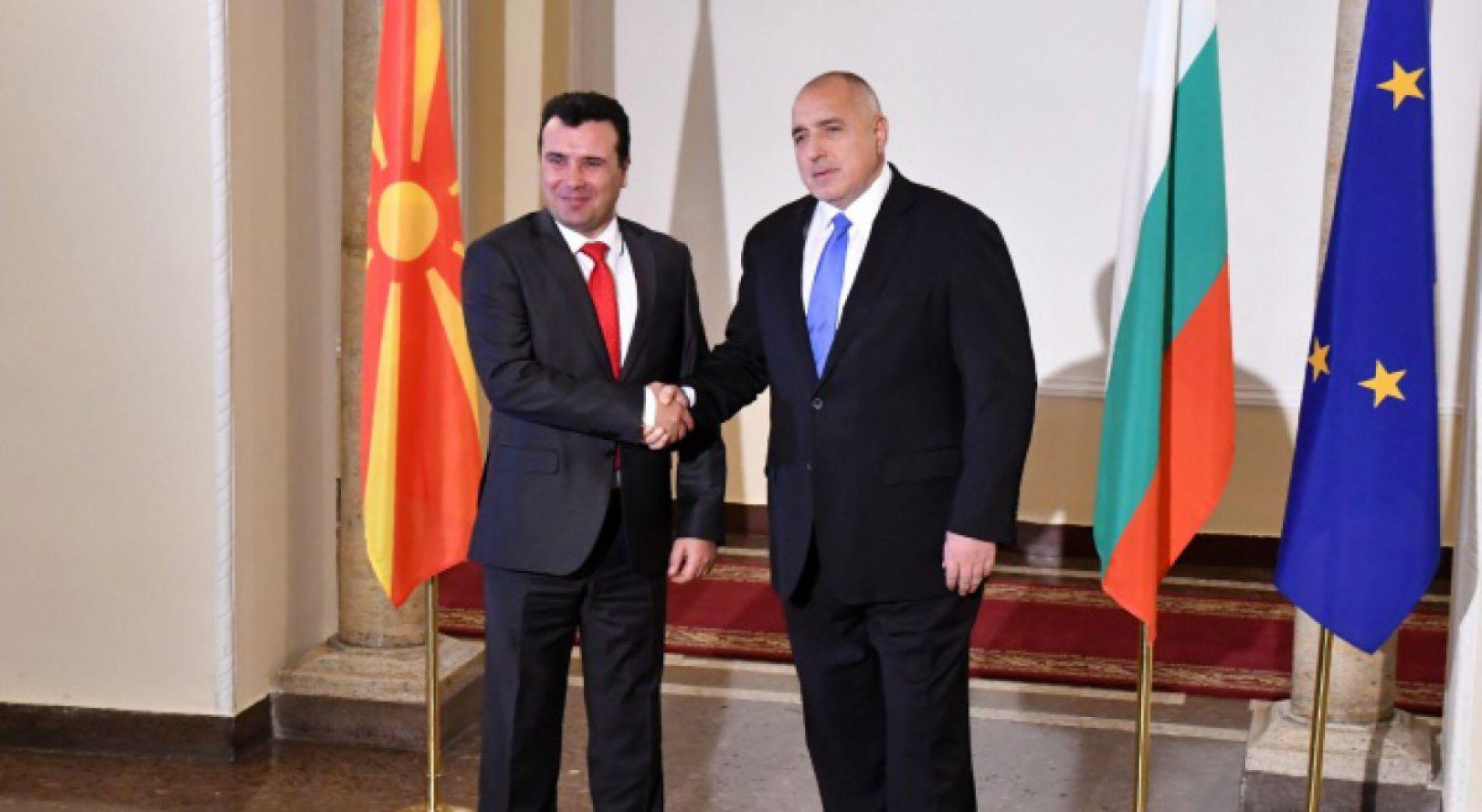 Болгария и Северная Македония председательствуют в Берлинском процессе