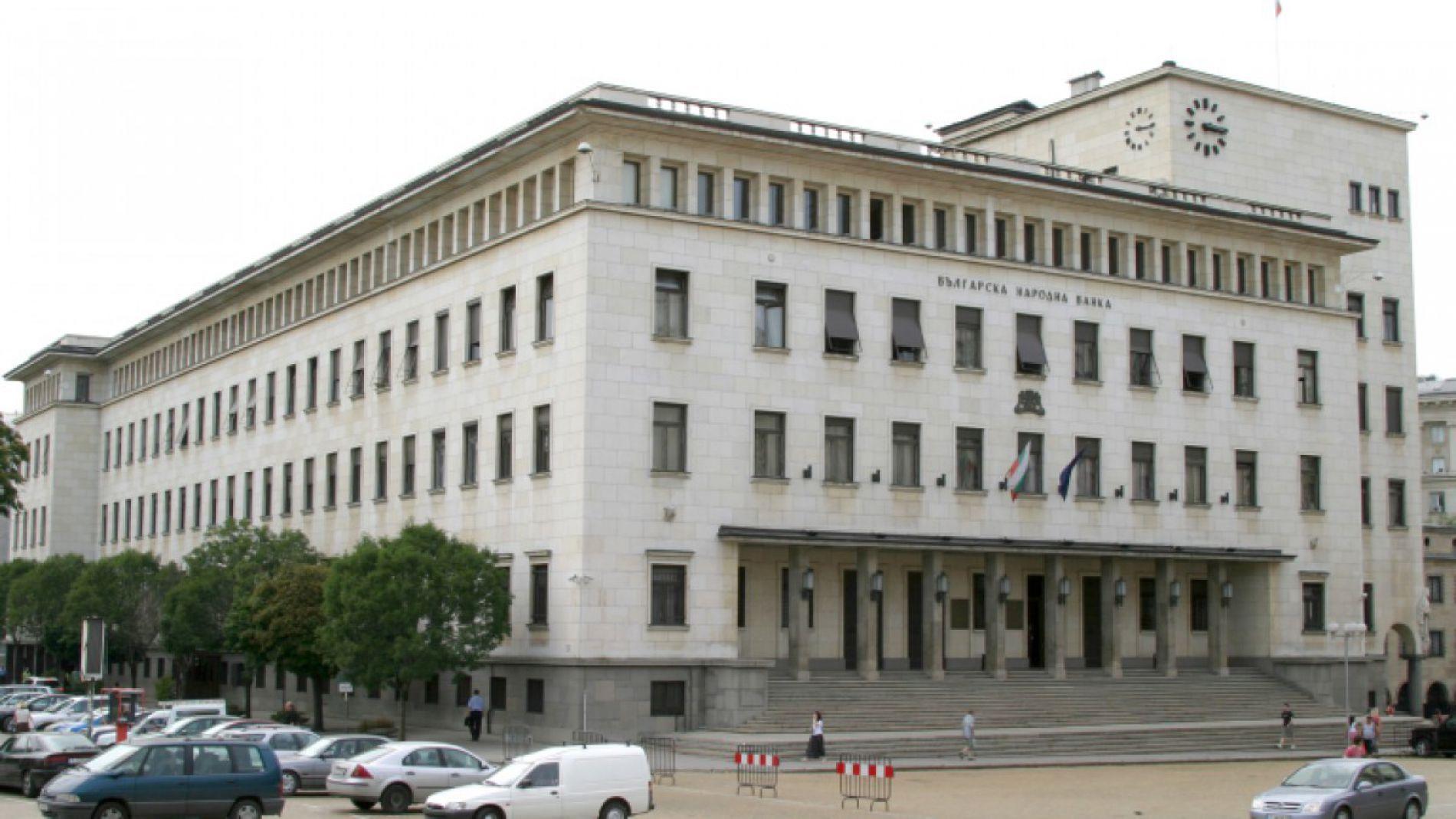 Стабильность болгарских банков подтверждена аудитом ЕЦБ