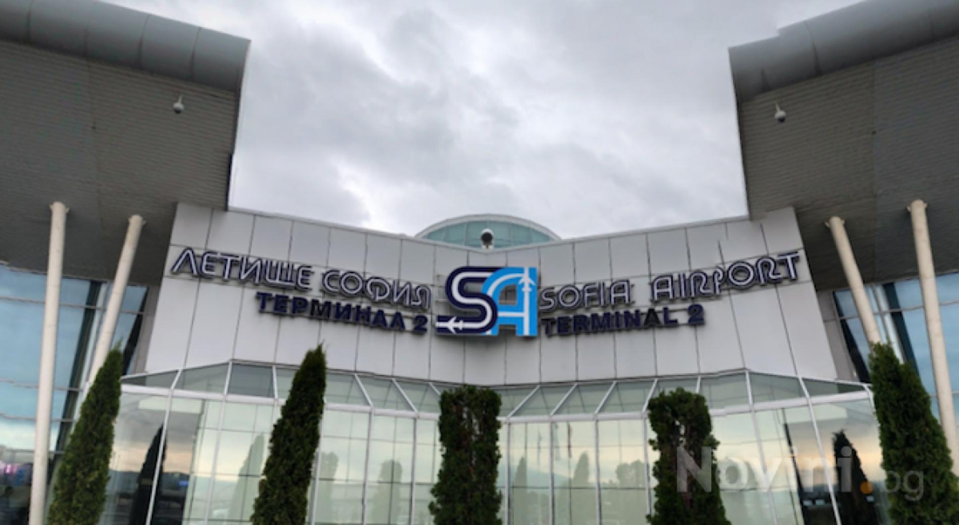 Сотни пассажиров были заблокированы в аэропорту Софии
