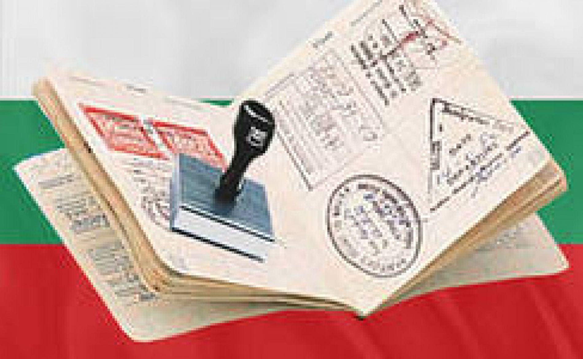 Выдача российским туристам визы на границе Болгарии
