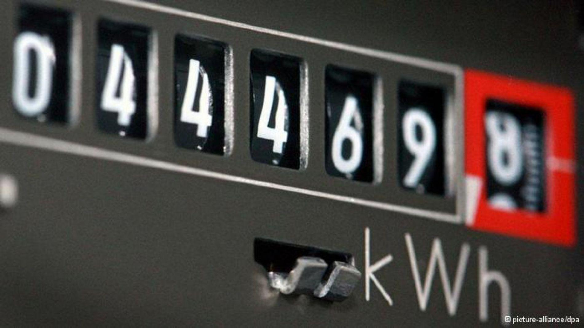 Изменения в ценах на ток для населения республики Болгария от 5 марта 2013 года.