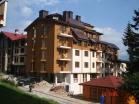 Недвижимость в Болгарии в Пампорово