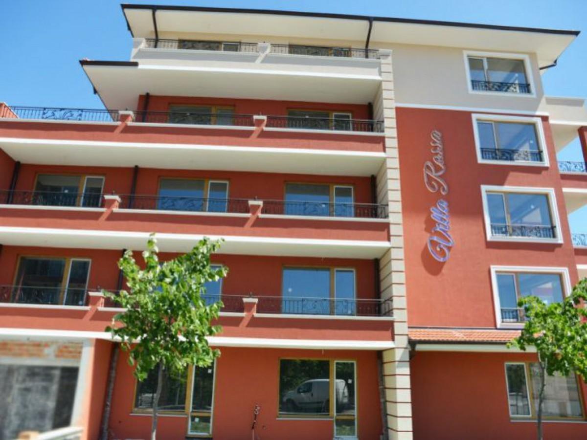 Квартиры и апартаменты в Равде Болгария